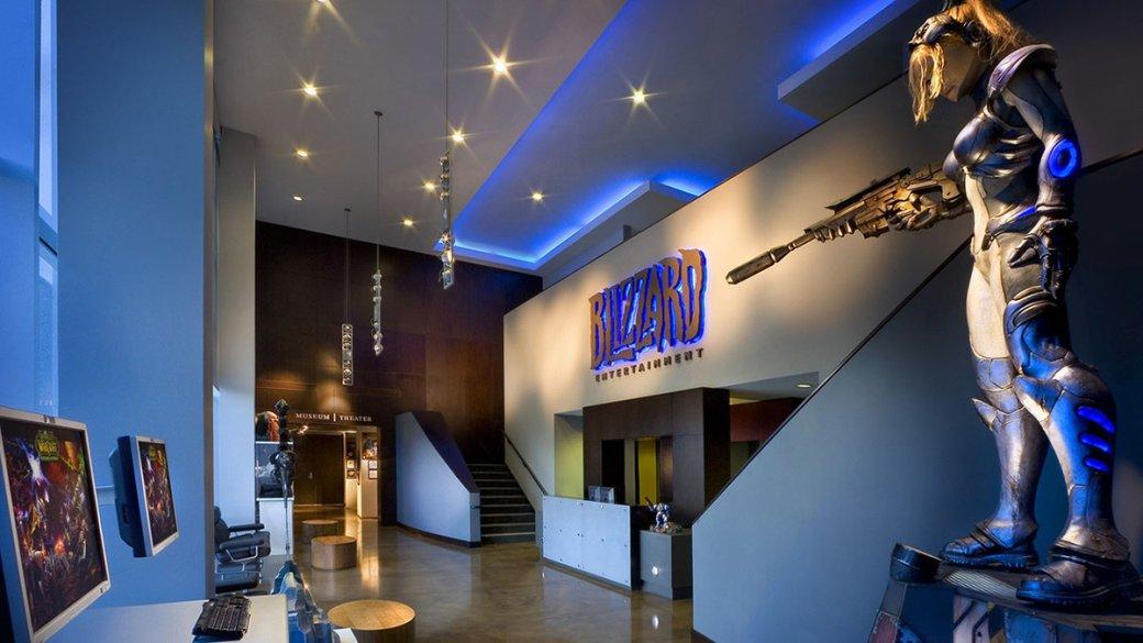 СМИ: Сотни сотрудников Blizzard готовятся к увольнению на этой неделе | SE7EN.ws - Изображение 1