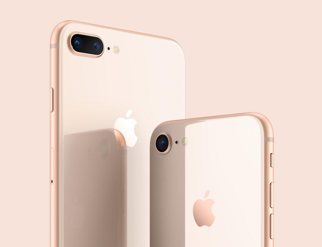 Текущие цены наiPhone XиiPhone 8 вРоссии. Новые смартфоны отApple подешевели на15%. - Изображение 2