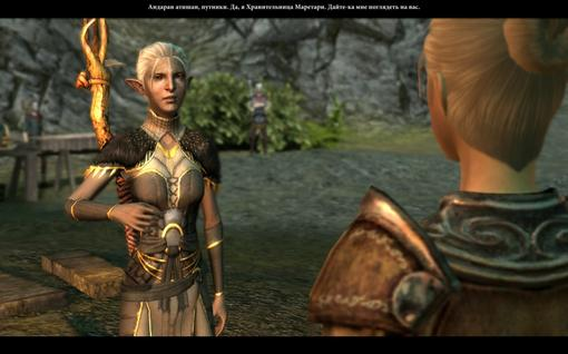 Прохождение Dragon Age 2. Десятилетие в Киркволле | Канобу - Изображение 11