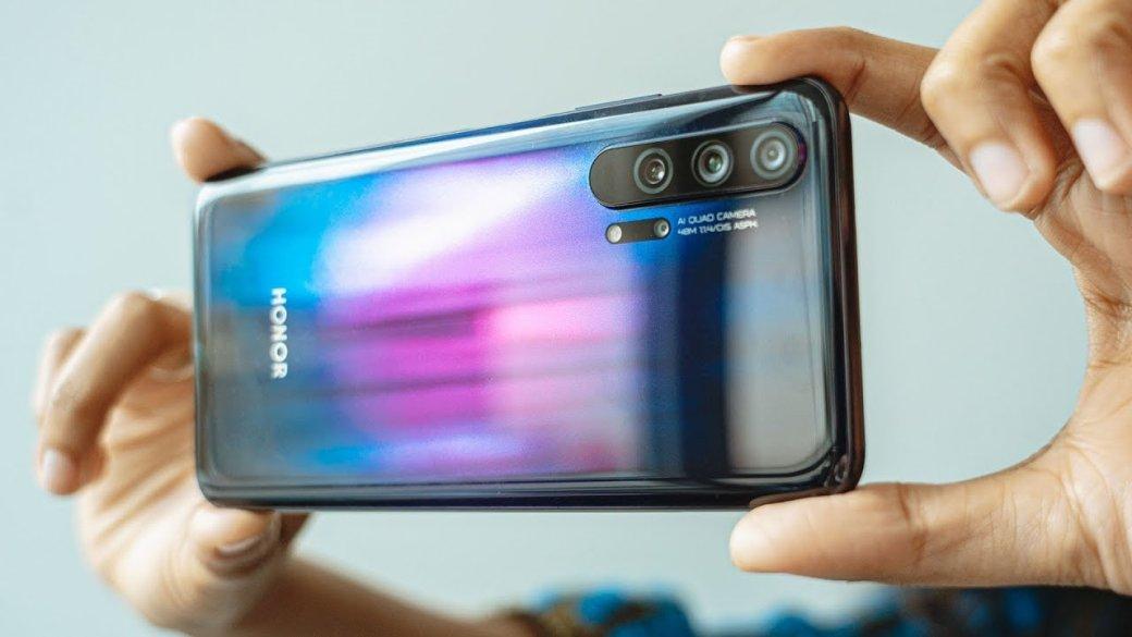 Huawei отложила продажи флагмана Honor20 Pro нанеизвестный срок   Канобу - Изображение 544
