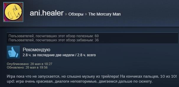 """«Русский """"Бегущий полезвию""""»: отзывы пользователей Steam о«Ртутном человеке» Ильи Мэддисона. - Изображение 3"""