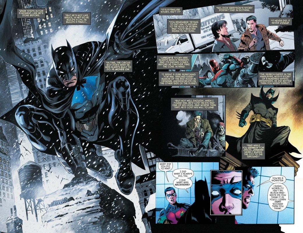 Бэтмен будущего, данетот: как два Тима Дрейка встретились настраницах комикса DC   Канобу - Изображение 5047