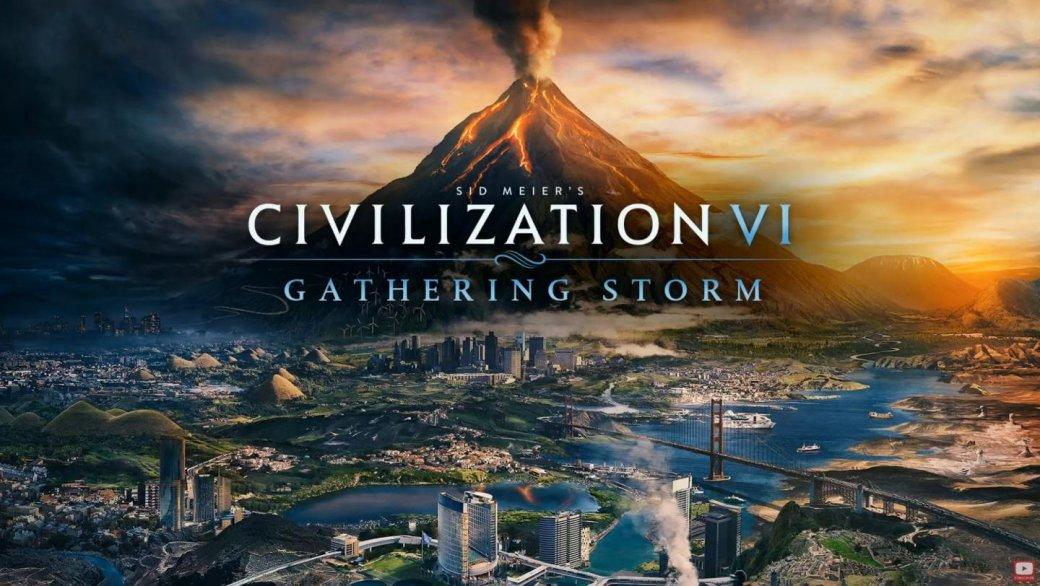 Суть. Civilization 6: Gathering Storm— отличное дополнение, которое чинит (почти) все | Канобу - Изображение 1