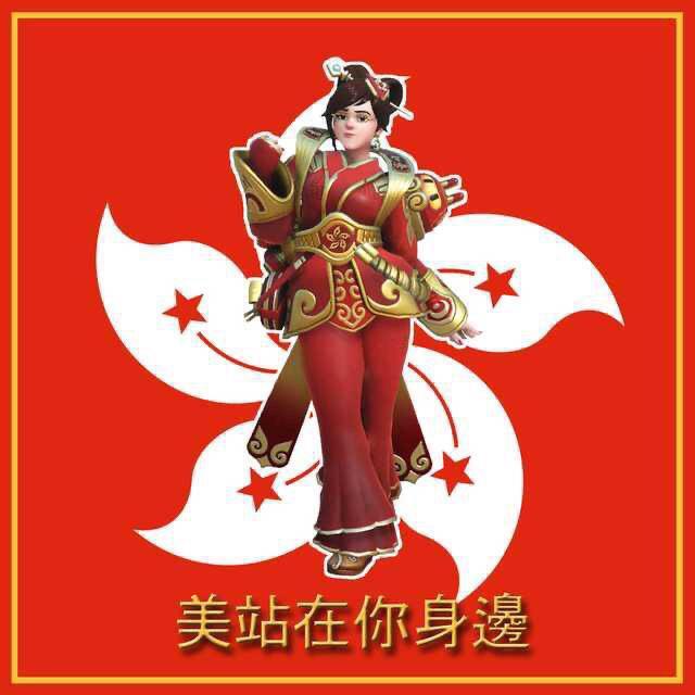 Игроки в ответ на политику Blizzard решили сделать Мэй из Overwatch символом протестов в Гонконге | Канобу - Изображение 1