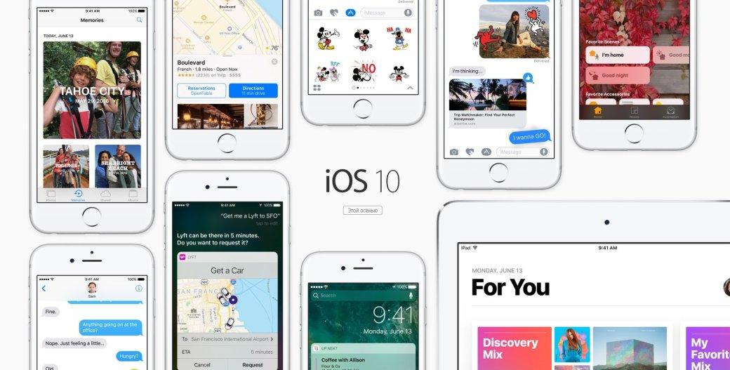 Каким будет iPhone7 | Канобу - Изображение 8