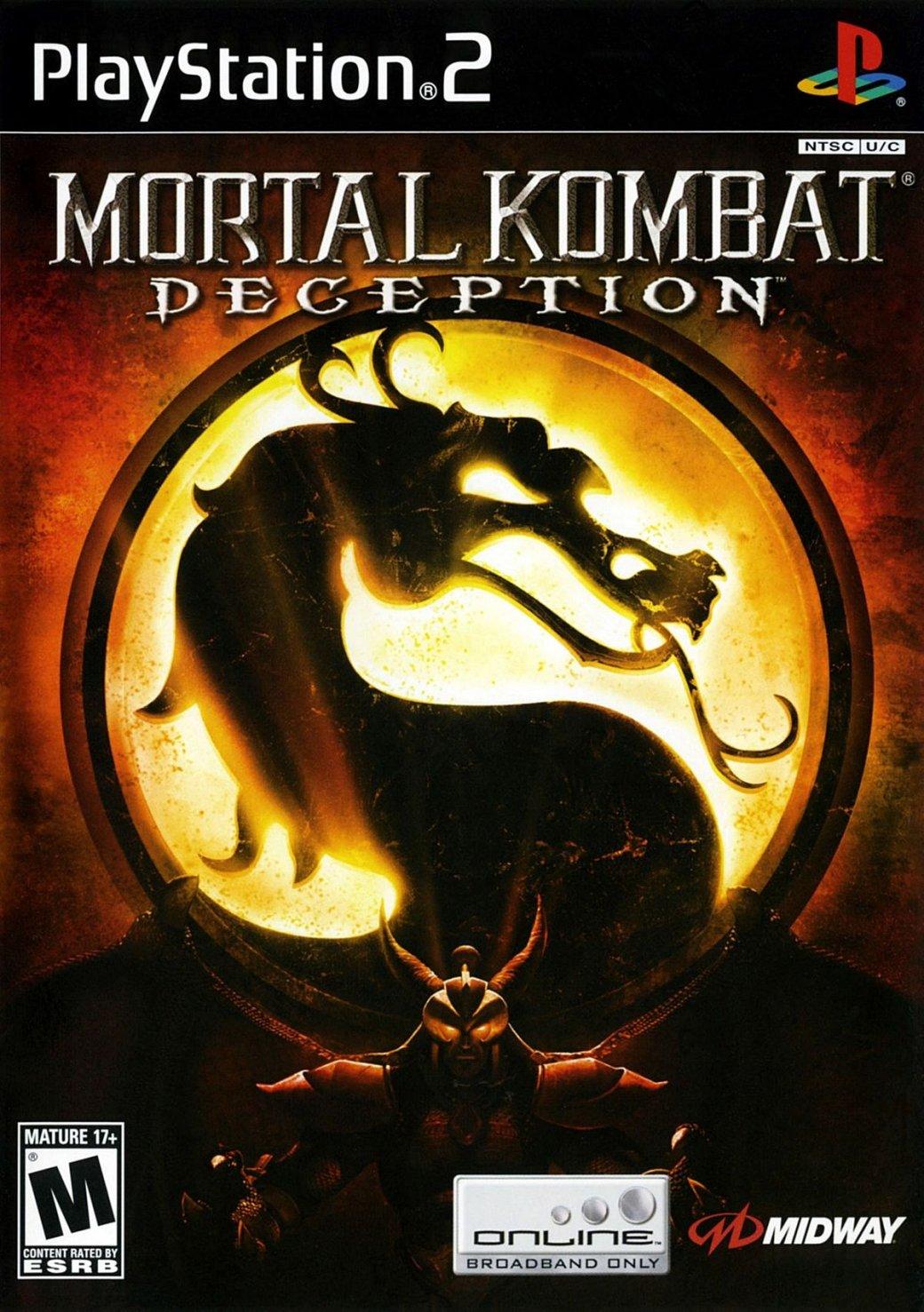 25 лет Mortal Kombat. Вспоминаем, что творилось всерии между MK3 иMK9. - Изображение 17