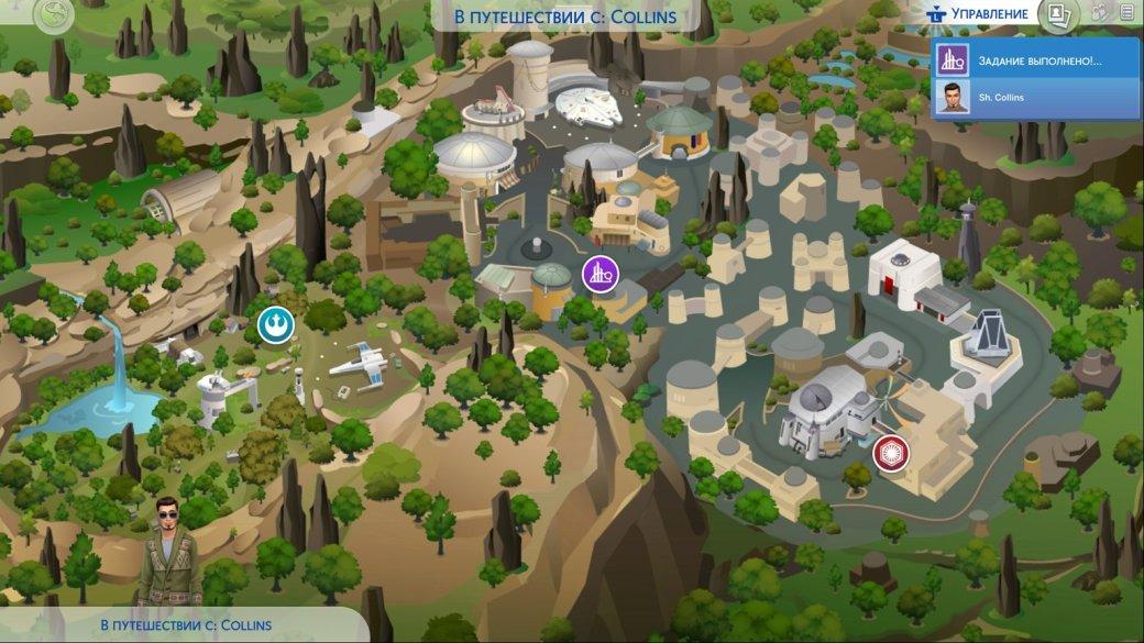 Гайд. Как в«The Sims 4: Путешествие наБатуу» познакомиться сРей, Кайло Реном иВиМоради? | Канобу - Изображение 1140
