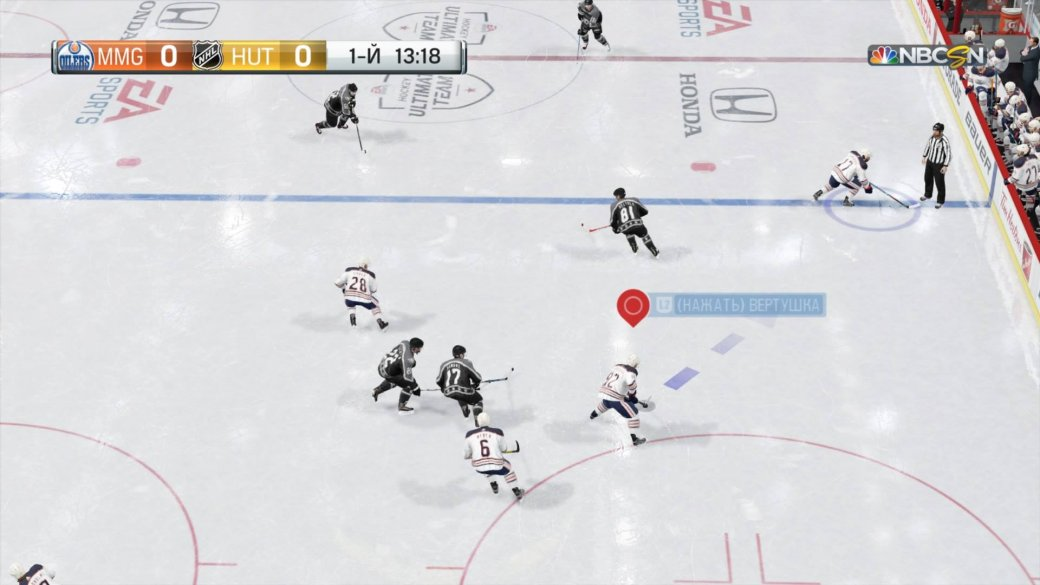 Такой хоккей нам нужен! Все, что нужно знать об NHL 18 | Канобу - Изображение 13