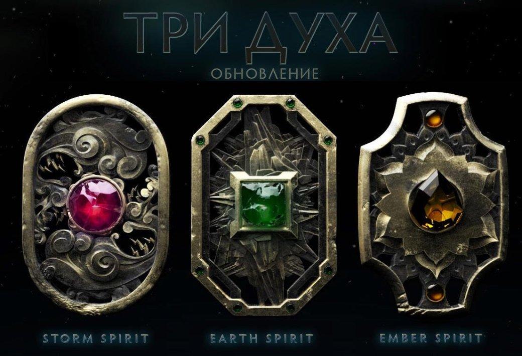 Valve добавила двух новых героев в масштабном обновлении Dota 2 | Канобу - Изображение 10410